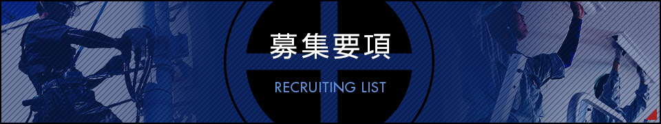 recruitlist_banner_01